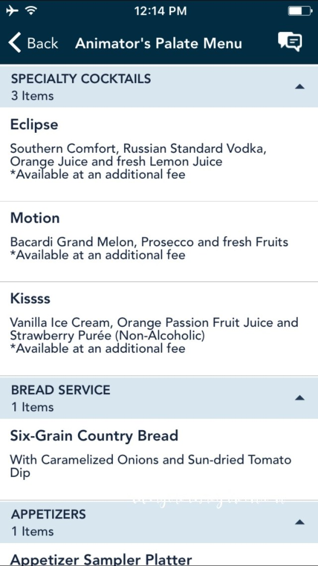 Animator's Menu from the DCL app