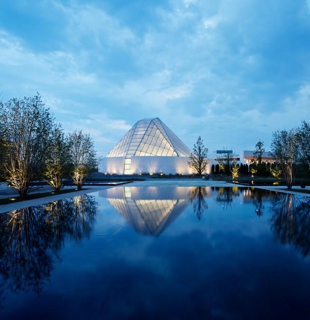 Ismaeli Centre and garden, Toronto.