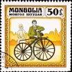 6662395-mongolia-circa-1982-postage-stamp-shows-vintage-bicycle-circa-1982