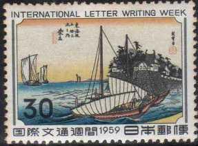 Japan_Stamp_in_1959_International_Letter_Writing_Week