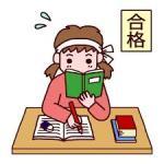 第二種電気工事士筆記60点合格㊙ 短期間勉強法