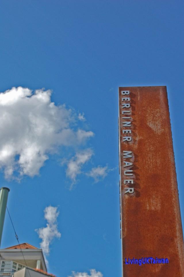 Berlin Wall Memorial, German