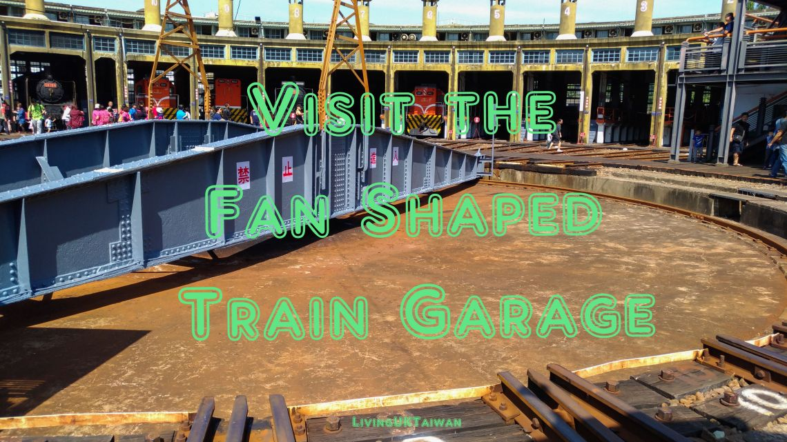 A fan shaped train depot 扇形火車站