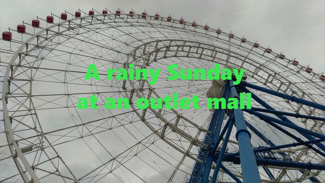 Escaping a rainy Sunday  下雨的星期天