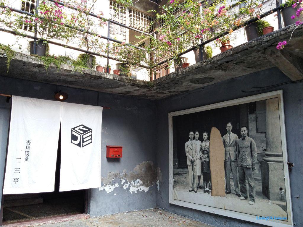 Kaohsiung Cafe, Taiwan