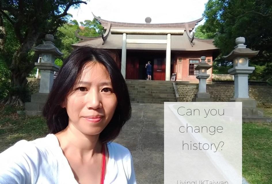 A Japanese Shrine to change history