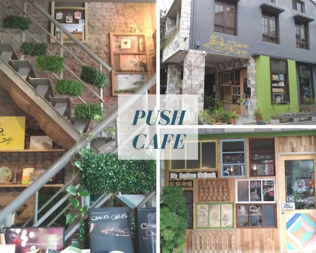 Push Cafe, Taichung, Taiwan