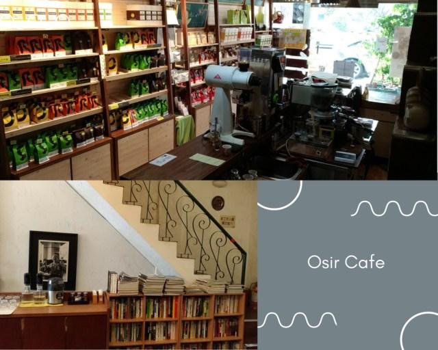 Osir Cafe, Taichung Taiwan
