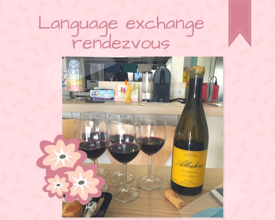 Language Exchange Rendezvous