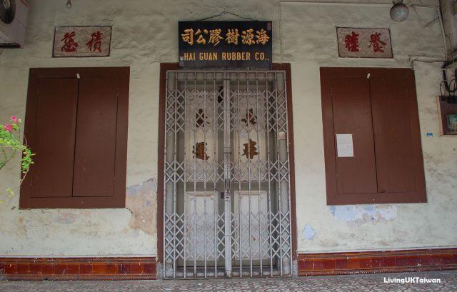 Grey Doors in Malacca, Malaysia