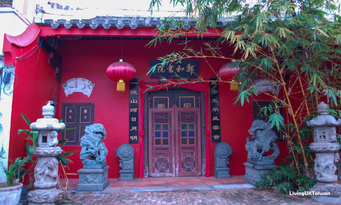 Red Doors in Malacca, Malaysia