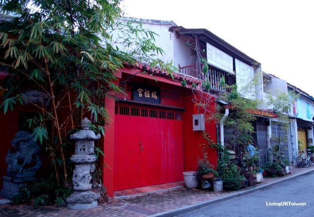 Red Door in Malacca, Malaysia