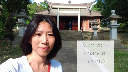 A Japanese Shrine to change history