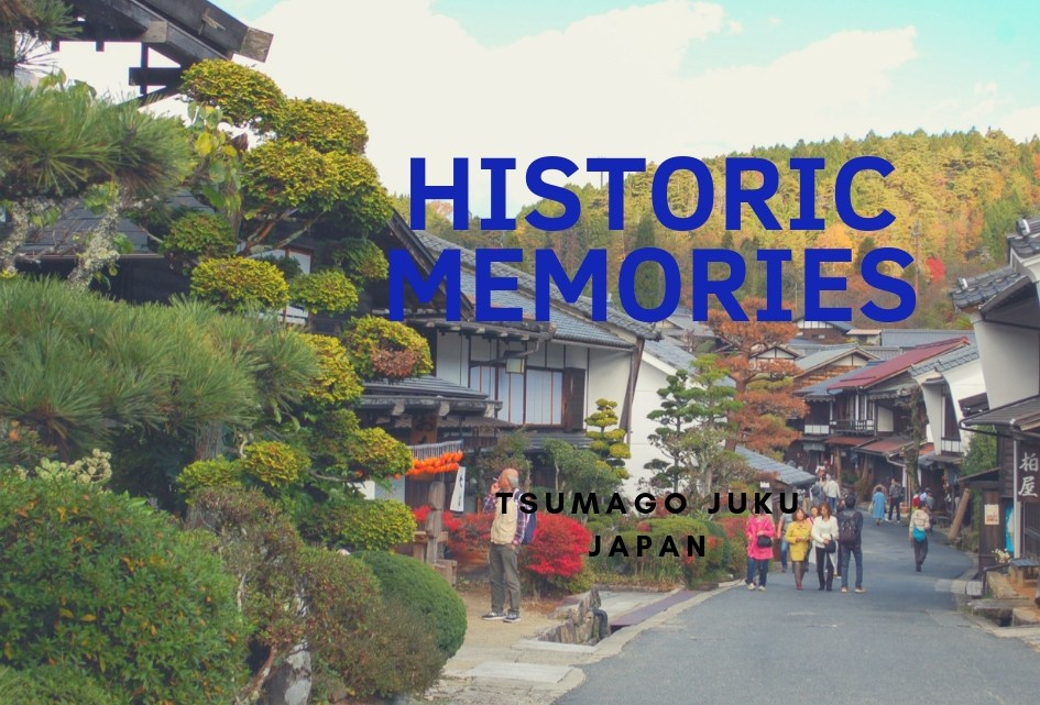 Historic memories – Tsumago juku 江戶時代的風貌