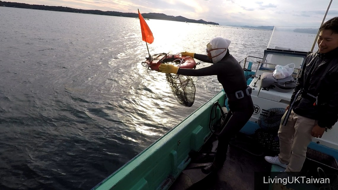 Ama Diver as Ise, Japan