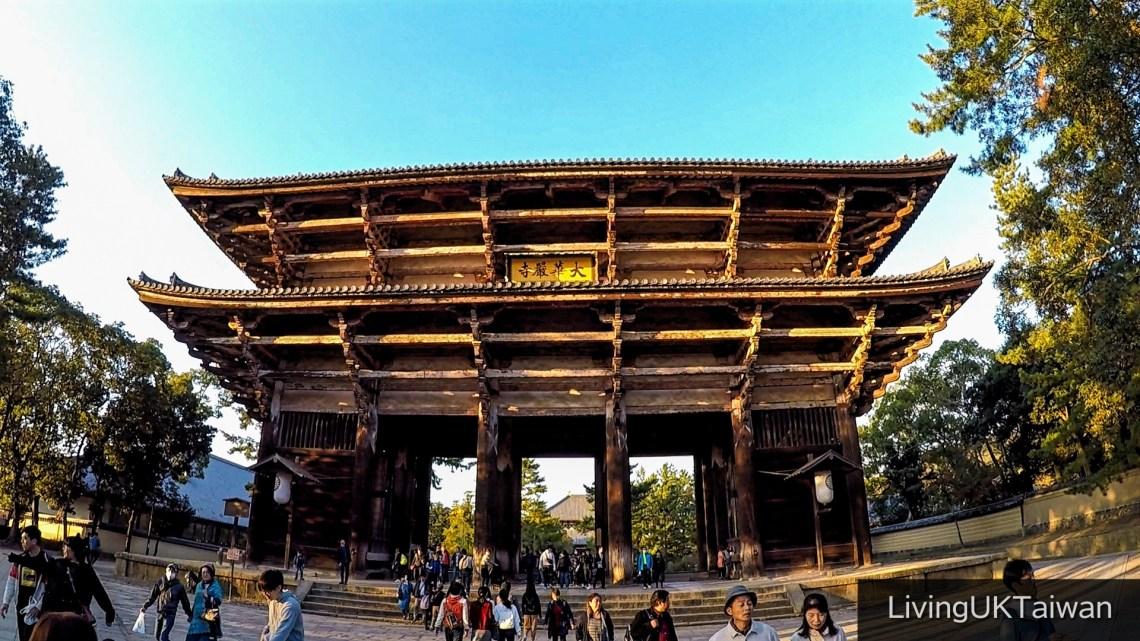 Todaiji, Nara, Japan