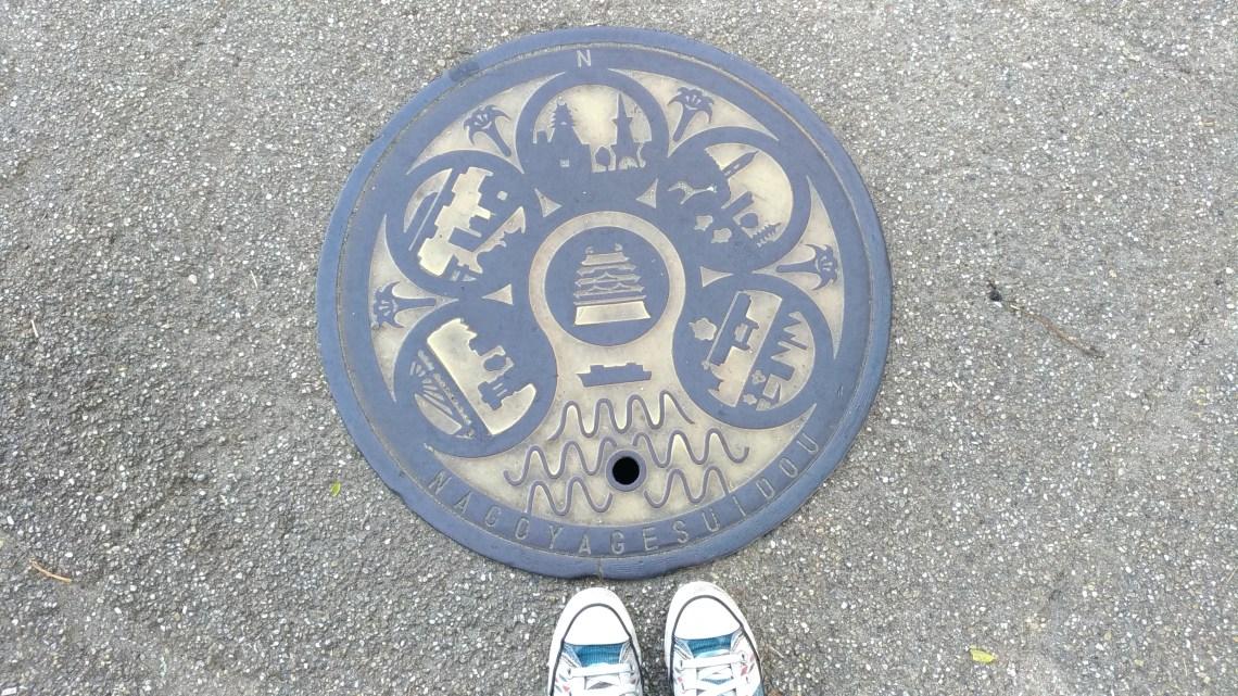 Nagoya manhole cover