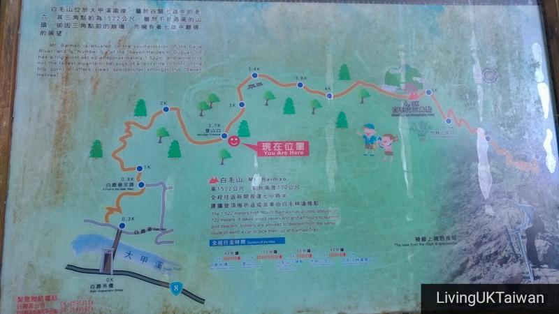 Hiking at Mount Baimao, Taiwan