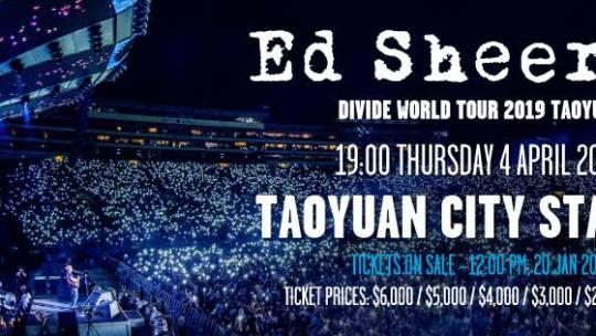 Ed is coming to Taiwan again 紅髮艾德又來台灣
