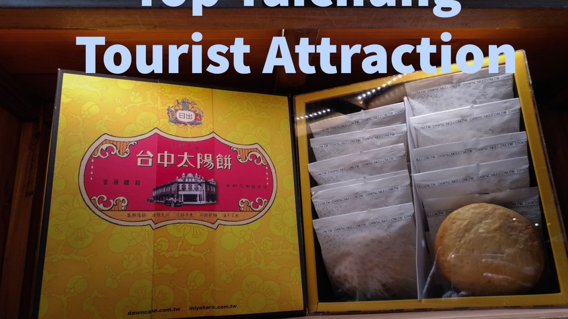 Taichung's top tourist attraction 台中最紅景點
