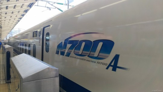 Riding the Shinkansen in Japan