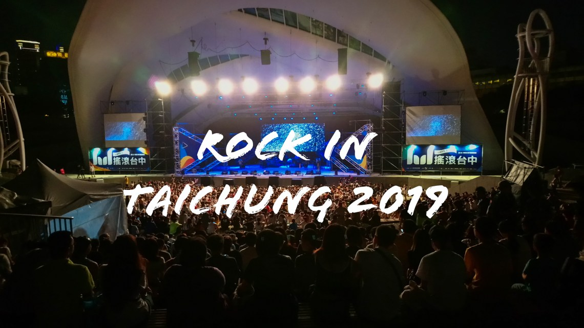 Rock in Taichung 搖滾台中