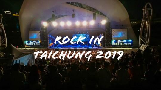 Rock in Taichung 搖滾台中