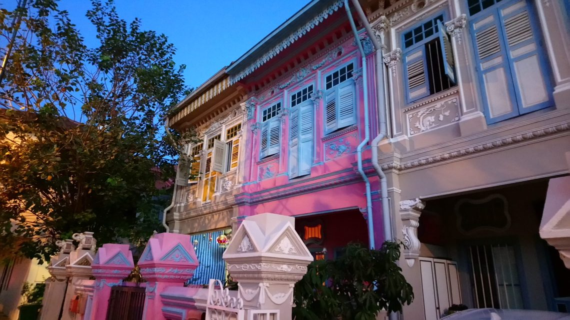 Four Instagrammable locations in Singapore