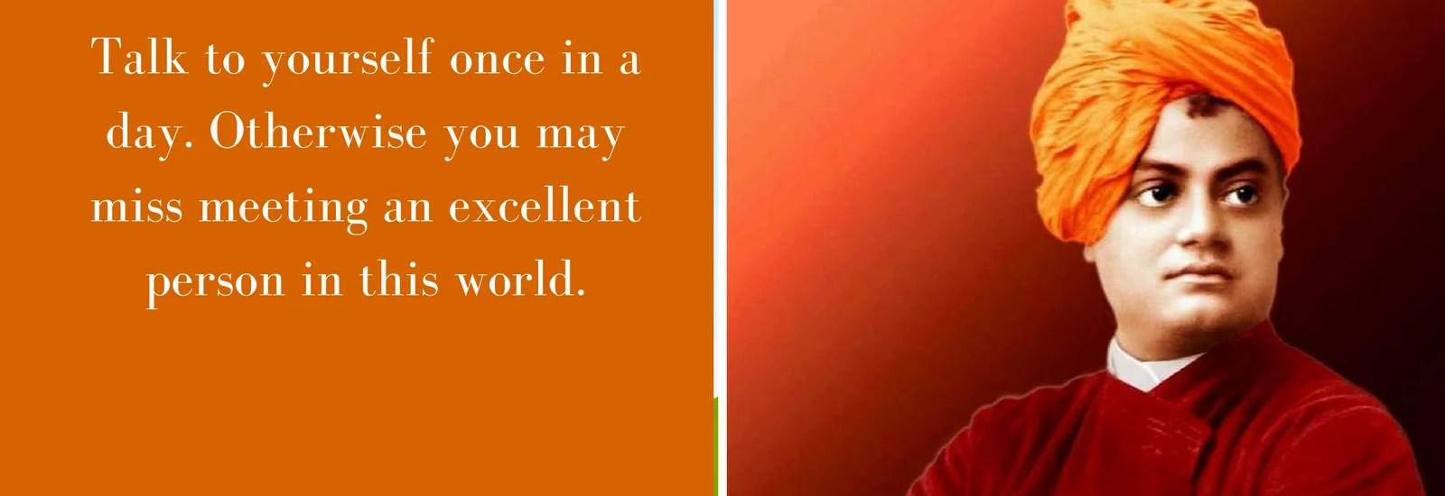 10 Quotes of Swami Vivekananda