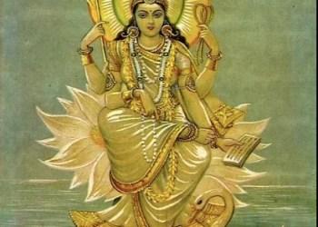Saraswati: Waters & Wisdom