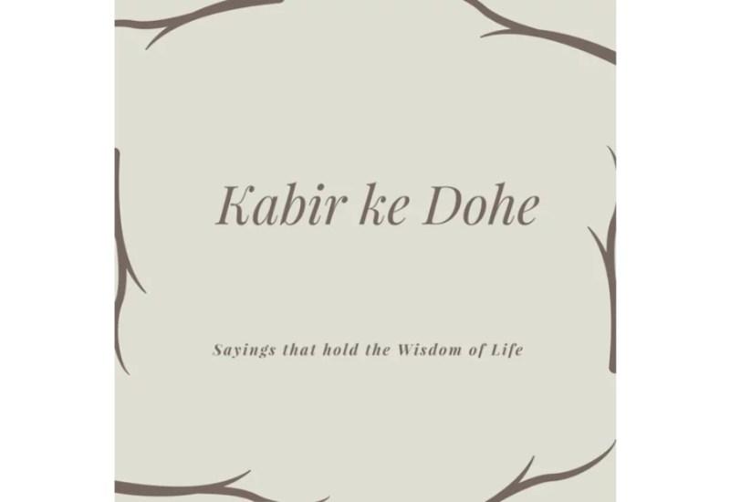 15 Wise Sayings of the Mystic Saint Kabir (Kabir Ke Dohe)