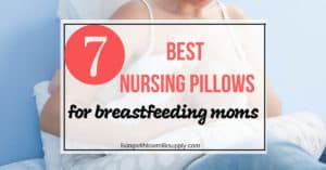 best nursing pillows for breastfeeding mothers 2020
