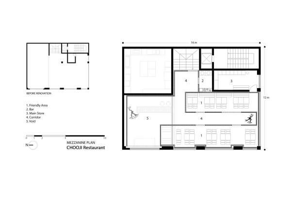 Chooji Restaurant_Admun Studio_20_Mezzanine Floor