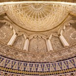 Kuwaits Grand Mosque