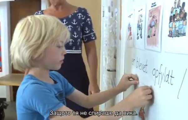 Bulgarske undertekster på LIVKOM film om IVK i skolen