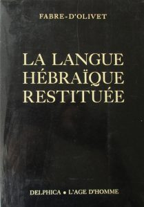 langue hébraïque