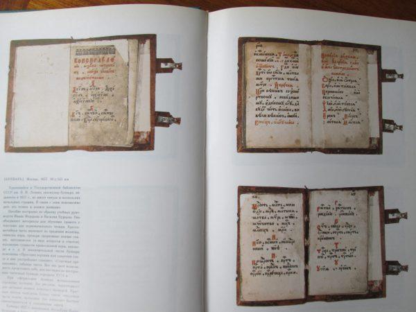 Ecriture russe