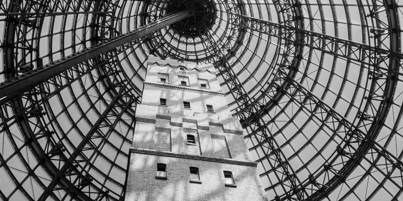 Melbourne Central Circular Ceiling Glass Interior Building Architecture Photography