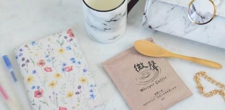 【咖啡豆推薦】Whisper Coffee 微聲咖啡_濾掛包推薦隨沖即喝,享受高質感的職人咖啡!