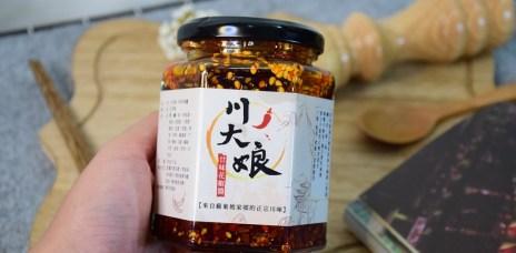 【料理-調味料】川大娘廿味辣椒醬,辣嘴不辣胃,香氣繚繞的正宗川味。