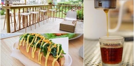 【台中南區美食】好果實 好食咖啡 good fruit,世外桃源,寬敞空間、採光好,用餐喝咖啡的好去處。