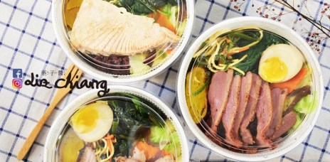 【台中輕食餐盒】新鮮食材,讓你吃到食物的鮮,食我輕食盒餐。