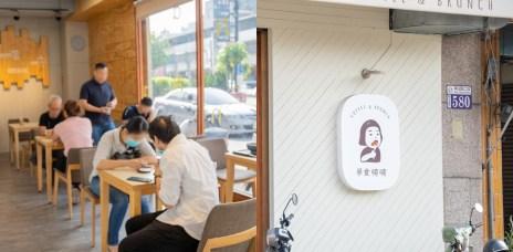 台中南屯早餐店,大片採光美到不行,早餐喃喃CP值高餐點。