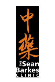 Sean Barkes Clinic