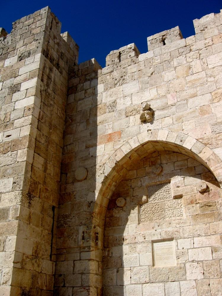 Jaffa Gate (5/6)