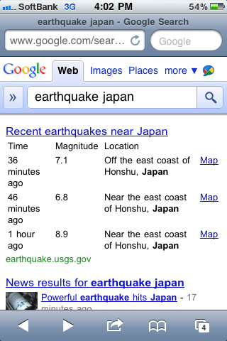 Shaken Then Stirred: Sendai Quakes, part 1 (2/6)