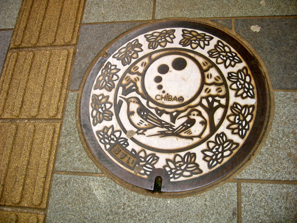 20 Images of Everyday Japan (6/6)