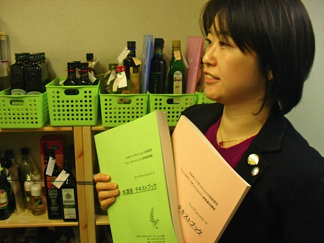 Toshiya Tada - Olive Japan 2012 (2/4)