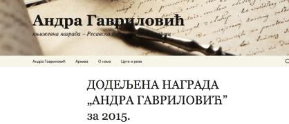 Nagrada Andra Gavrilovic