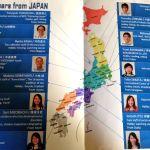 japanisches studienprogramm